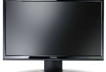 "19""INCH LCD WIDE MONITOR PROMO"