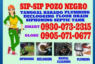 Iloilo Malabanan Sip Sip CR / Septic Tank / Pozo Negro Tanggal Barado  Services