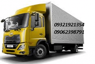 Freight cargo moving services