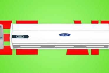 Green Fine Air Tech Inc. Supplier Air Curtain