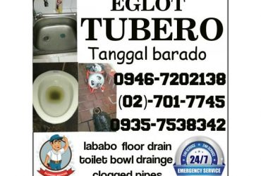 Tubero plumbing services Quezon city 701-7745 09467202138 09060758663
