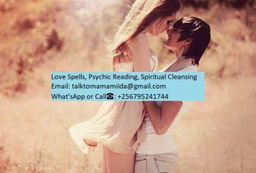 FREE PSYCHIC LOVE READING ☎ +256795241744 FIX BROKEN MARRIAGE, BREAKUP, DIVORCE LOST LOVE SPELL‎S ONLINE