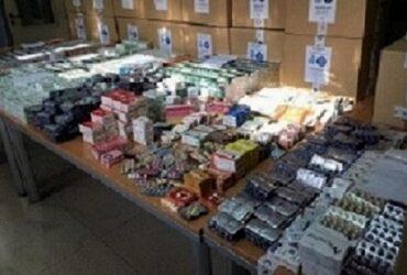 Buy Ibogaine, Diazepam, Galenika Ksalol, Alprazolam, Mdma, Methylone, LSD, Mephedrone, Cocaine, Ketamine, Amphetamine, Ephedrine